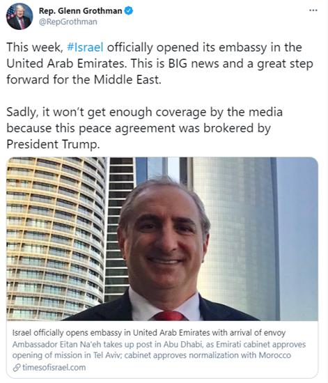 Israel UAE Embassy Tweet